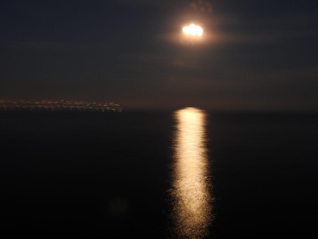 S Şeklinde Ay