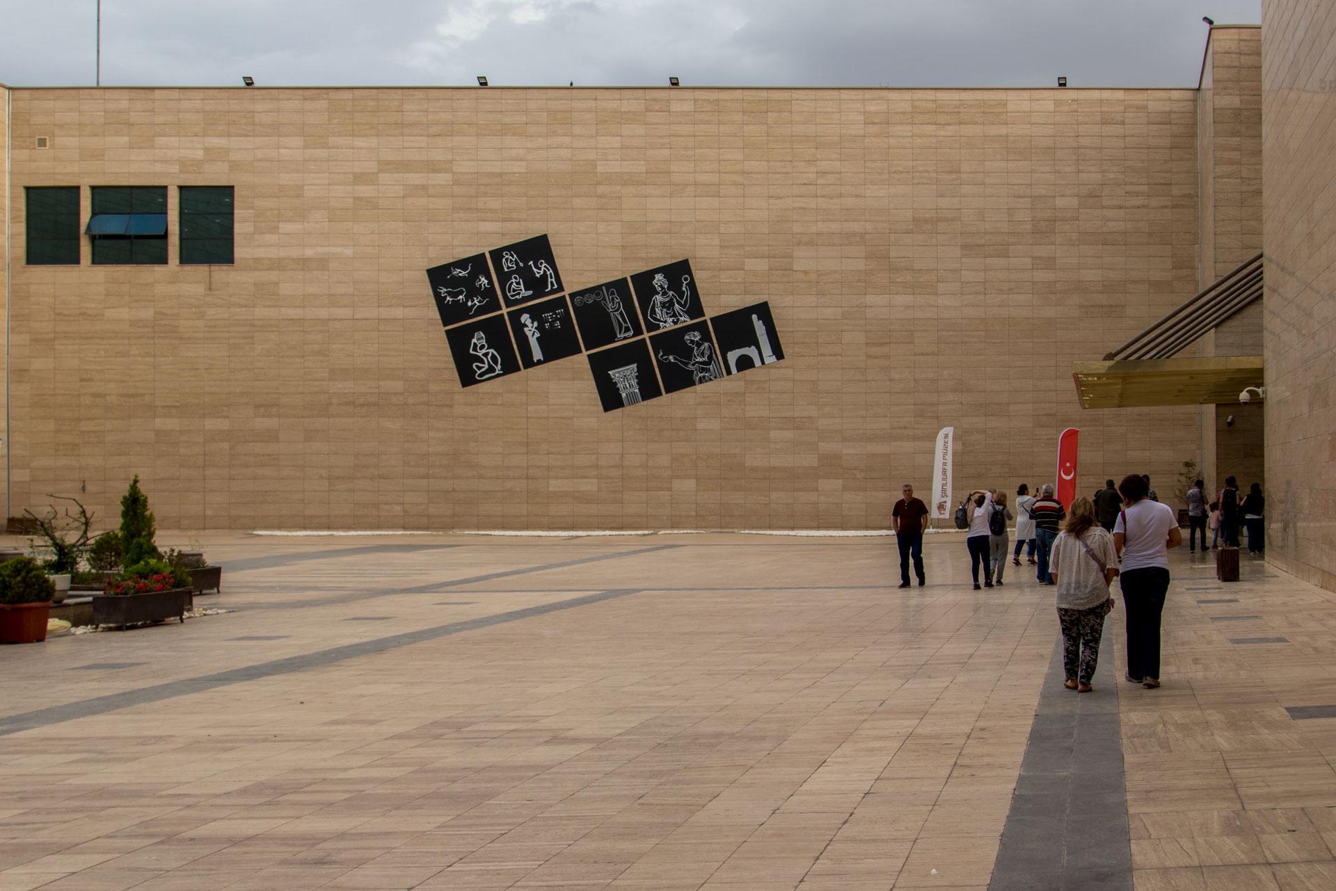 Şanlıurfa Arkeoloji Müzesi Fotoğrafları Harran Kültür Evi Türkiye Gezgin Fotoğrafçı Çekergezer Hakan Aydın www.cekergezer.com www.hakanaydın.com.tr