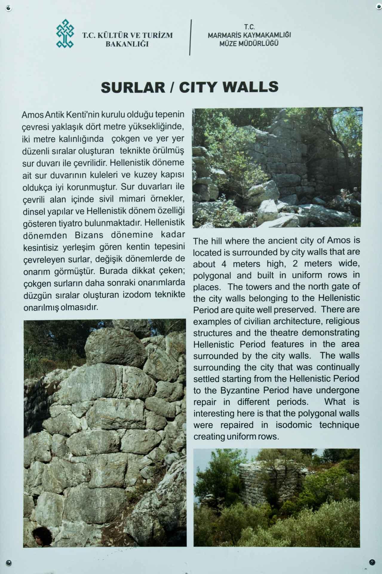 Amos Antik Kenti Marmaris Muğla Türkiye Gezgin Fotoğrafçı Çekergezer Hakan Aydın Fotoğrafları www.cekergezer.com www.cekergezer.com