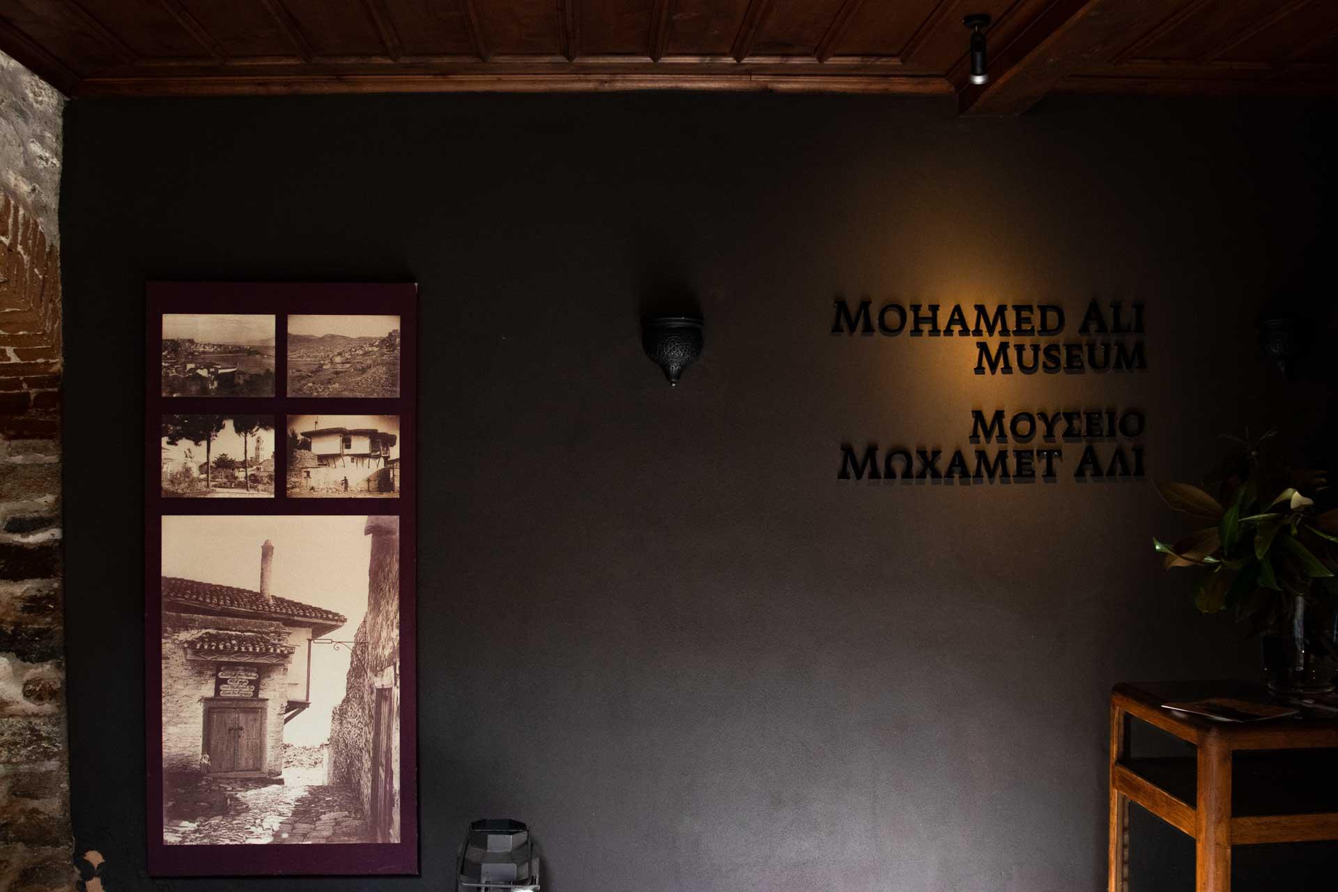 Kavalalı Mehmet Ali Paşa Heykeli ve Evi Çekergezer Hakan Aydın Fotoğrafları Kavala Gezi Rehberi Yunanistan Gezilecek Yerler