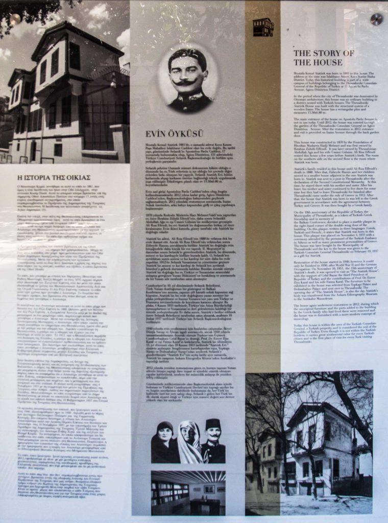 Atatürk'ün evi Selanik Yunanistan Gezi Rehberi Selanik fotoğrafları Atatürk Evi gezisi Çekergezer Hakan Aydın Fotoğrafları