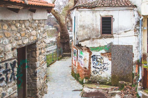 Ankara Fotoğrafları Ankara Sokaklarından Resimler Gezgin Fotoğrafçı Çekergezer Hakan Aydın Ankara Fotoğrafları